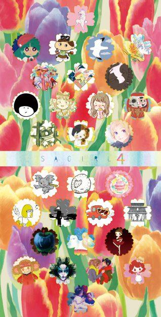 4/17~4/29嵯峨美術短期大学出身の女子30名が『SAGIRL4』を開催します。0